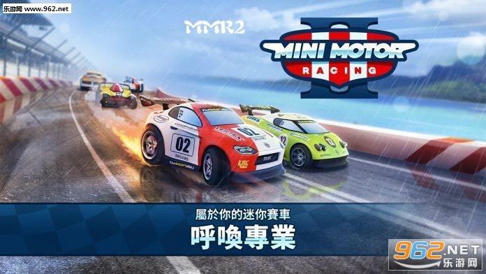 MMR2中文版