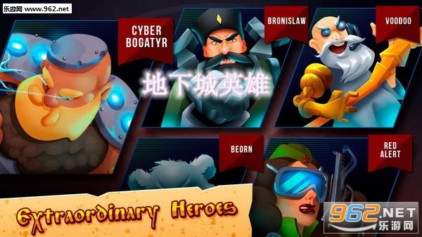 地下城英雄中文手机版