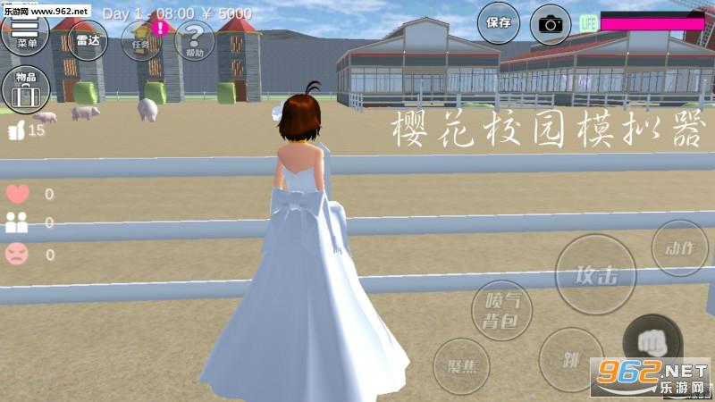 虫虫助手下载樱花校园模拟器最新版2020中文版
