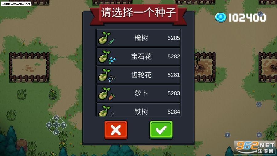 元气骑士2.6.1破解版无限蓝