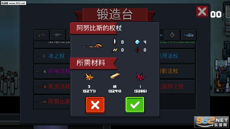 元气骑士2.6.1无敌版
