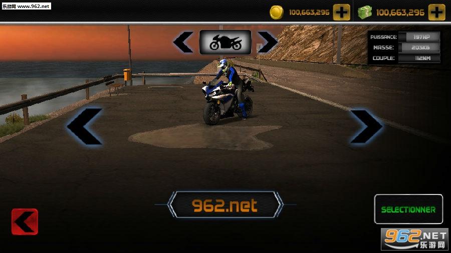 真实驾驶模拟摩托车无限金币版