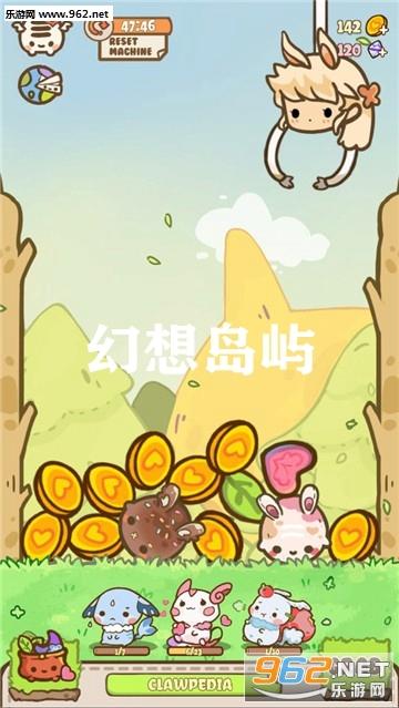 幻想岛屿安卓版