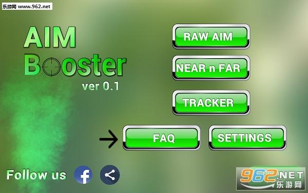 aimbooster手机版