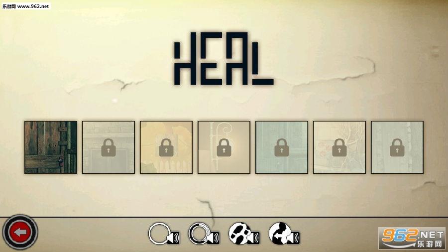 治愈Heal解谜游戏