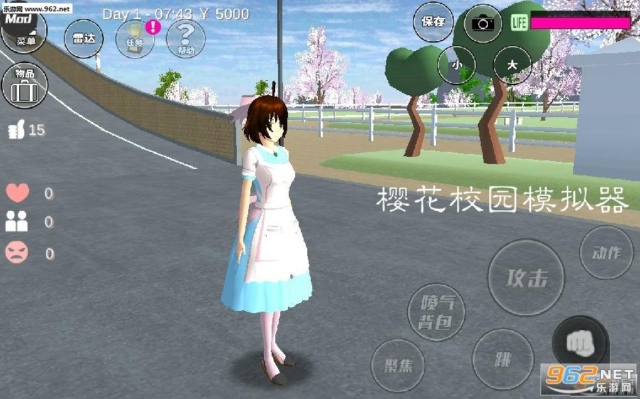 樱花校园模拟器怀孕版
