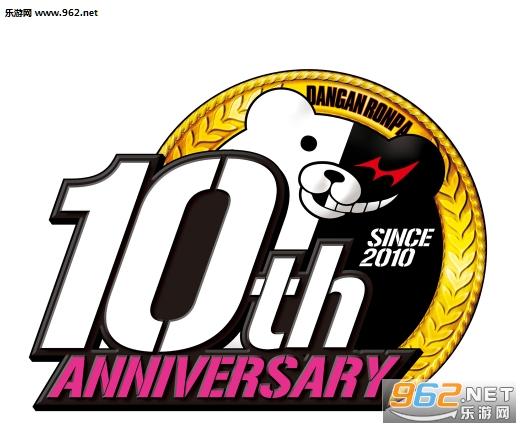 弹丸论破系列10周年有哪些内容  弹丸论破系列游戏手机版下载地址