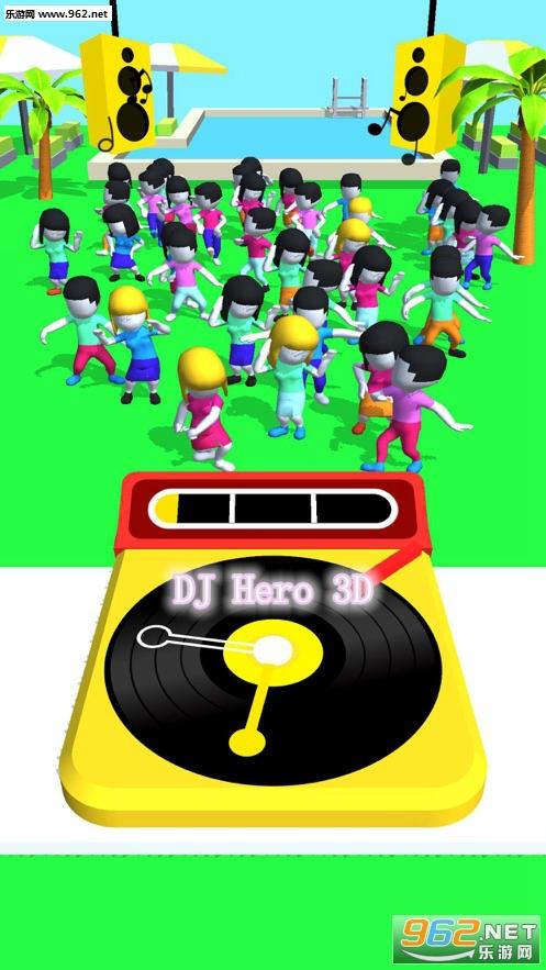DJ Hero 3D官方版