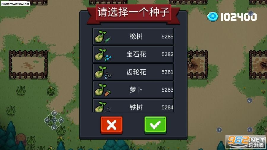 元气骑士2.6.5内购破解版最新版定海神针