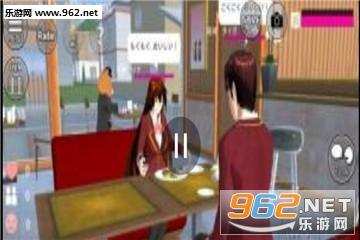 樱花校园模拟器魔法酒店中文版