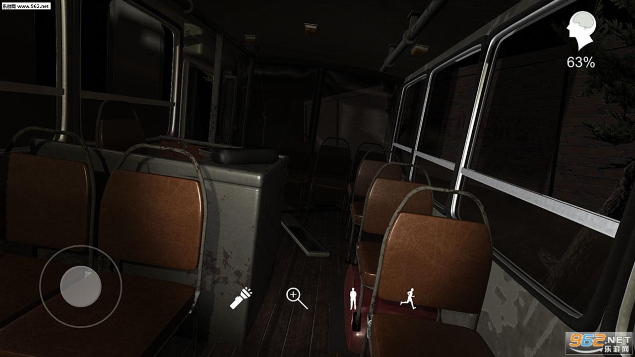 孙美琪DLC张红君游戏v1.0.0 完整版_截图2