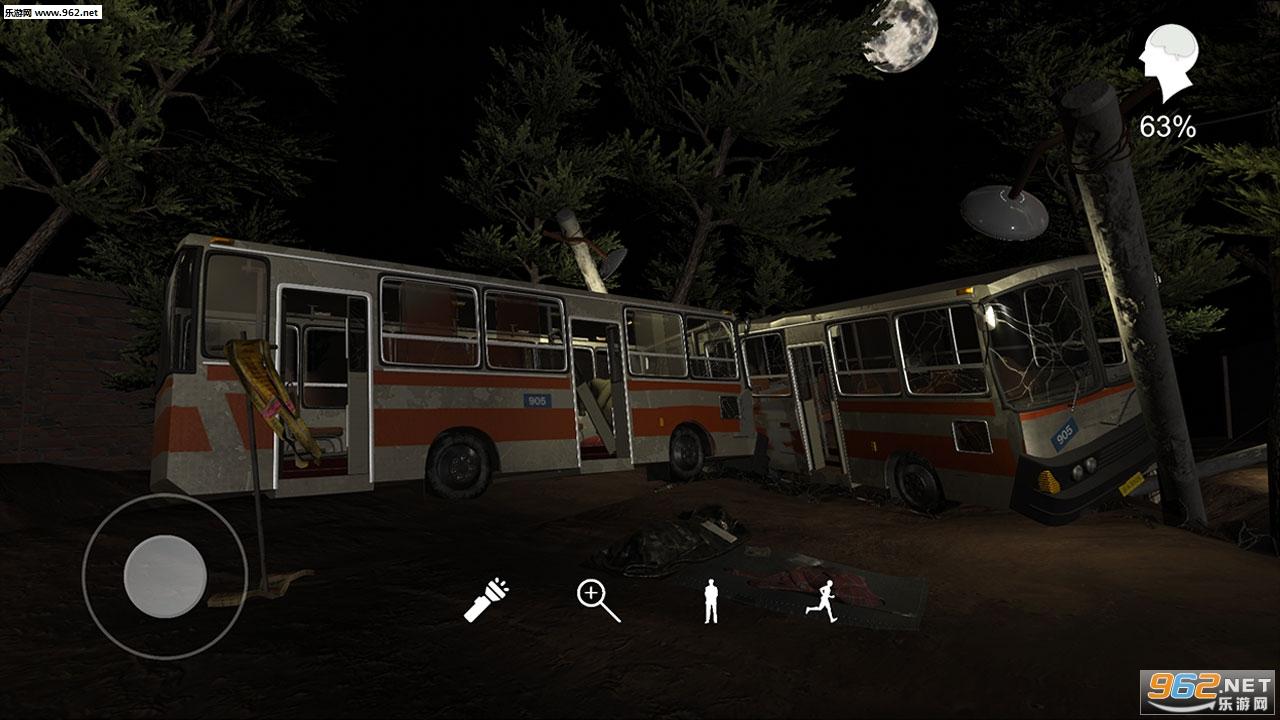 孙美琪DLC张红君游戏v1.0.0 完整版_截图0