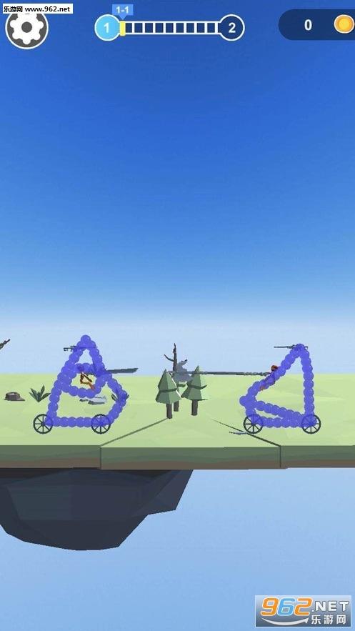 Spear it游��v1.0 官方版_截�D2