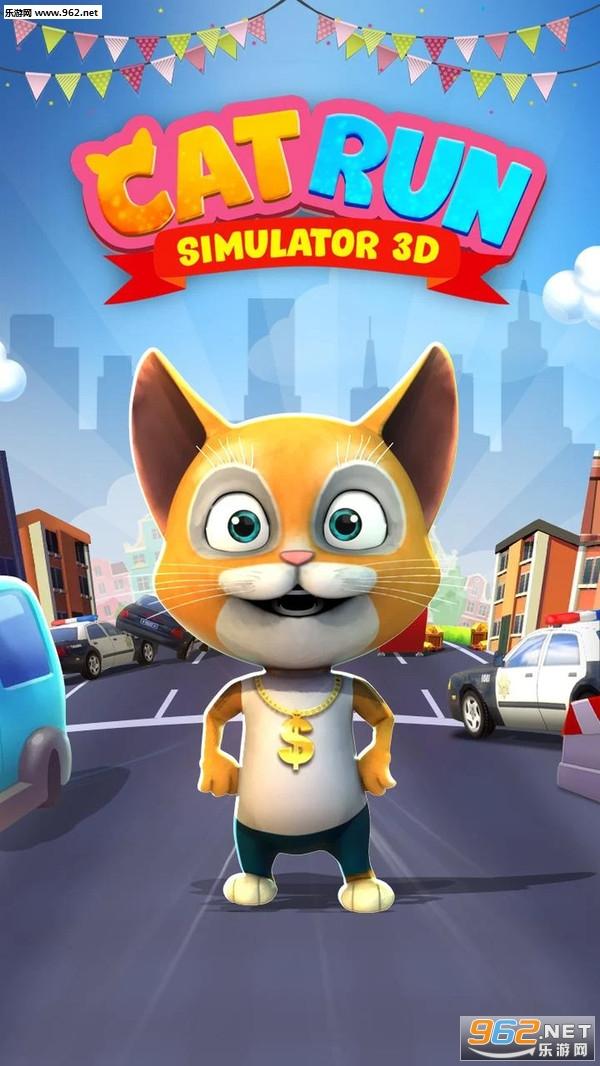 汤姆跑酷猫安卓版v2.6 中文版截图1