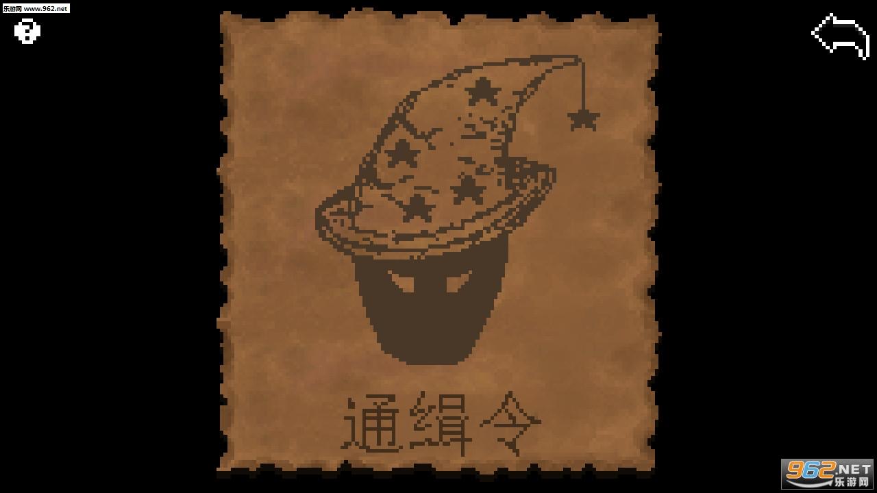 逃离房间小游戏v301 中文版逃离房间截图5