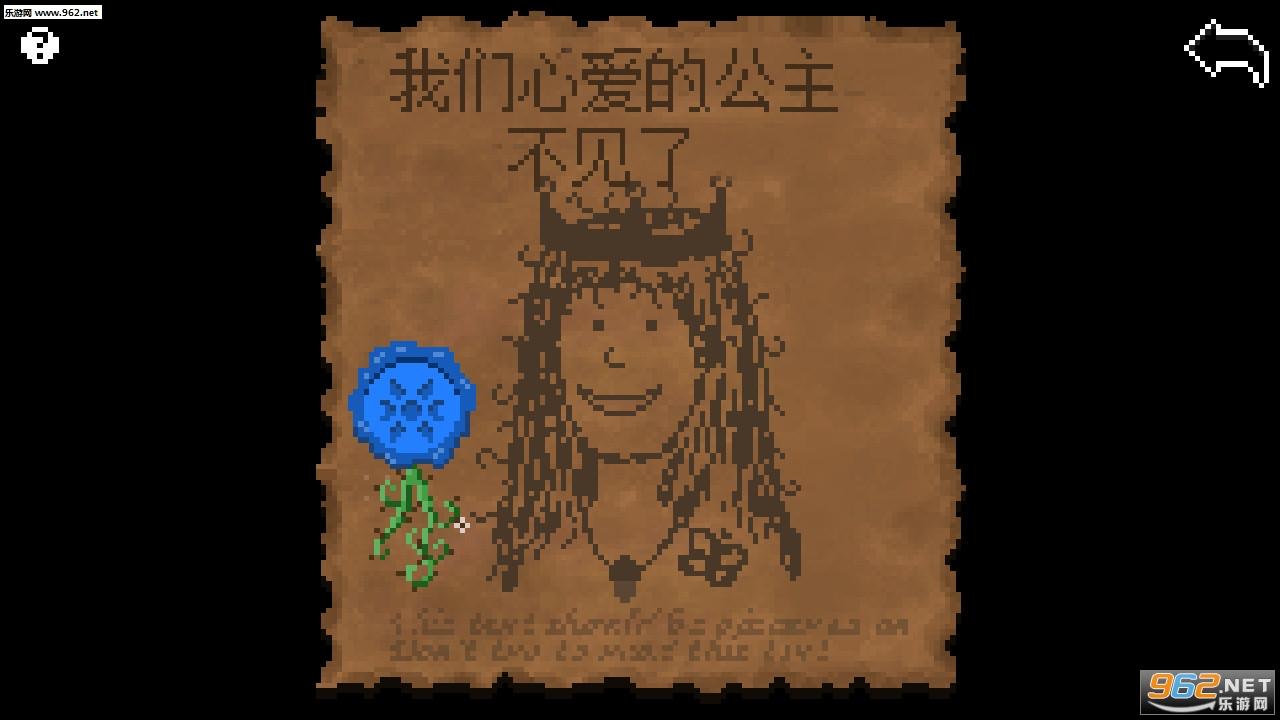 逃离房间小游戏v301 中文版逃离房间截图0
