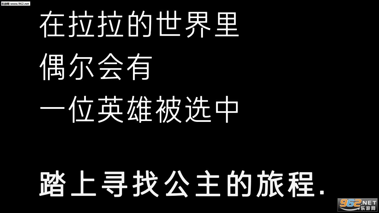 逃离房间小游戏v301 中文版逃离房间截图7