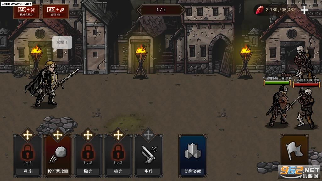 Kings Blood游戏破解版v1.0.2中文版_截图2