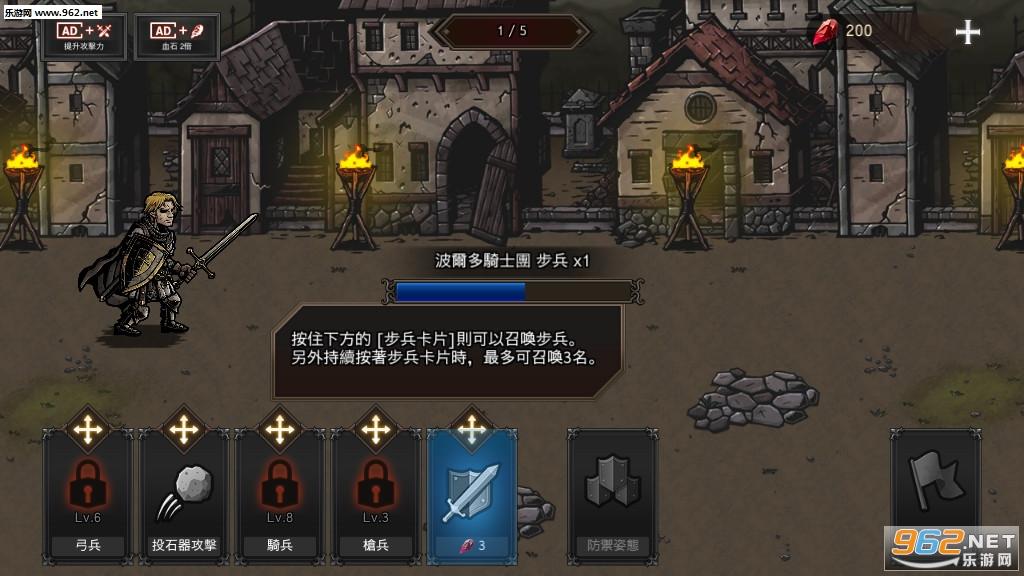 Kings Blood游戏破解版v1.0.2中文版_截图3