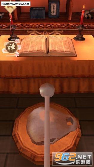 佛系解压(敲木鱼撞钟抽签游戏)安卓版截图0
