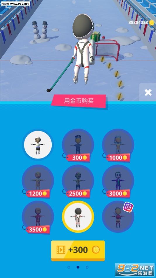 欢乐冰球游戏破解版v1.8.1去广告版截图1