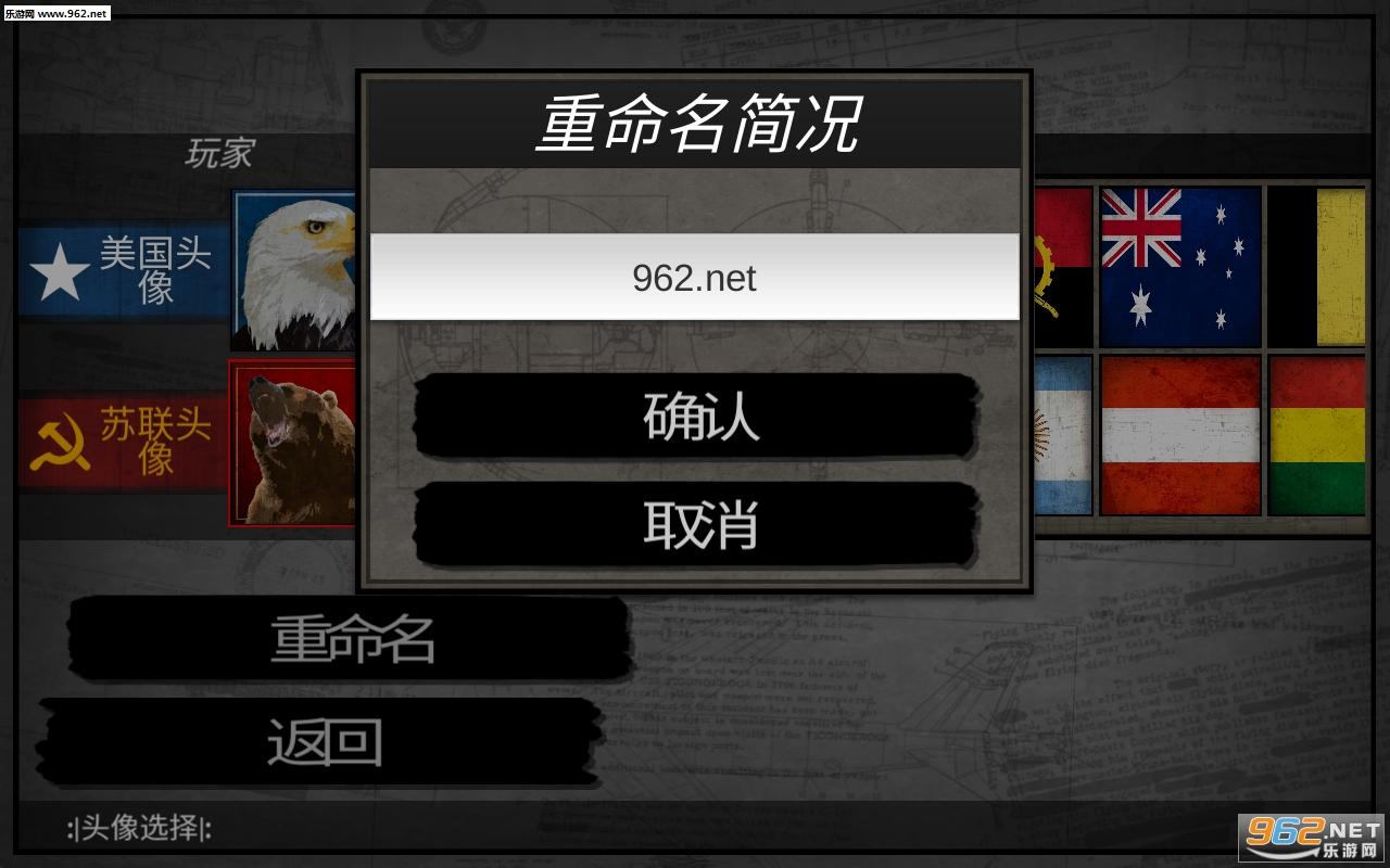 冷�岫��中文版v1.1.0 ��C版_截�D1