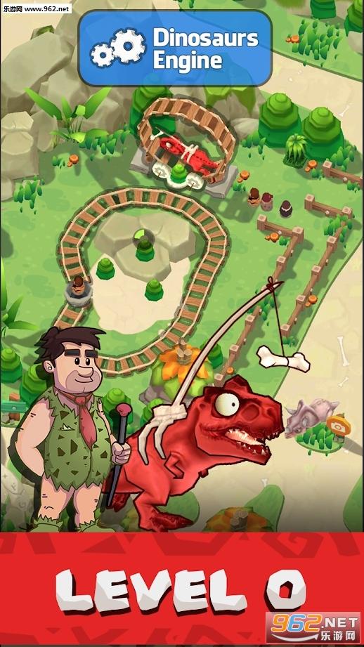 石器公园史前大亨游戏v0.8_截图2