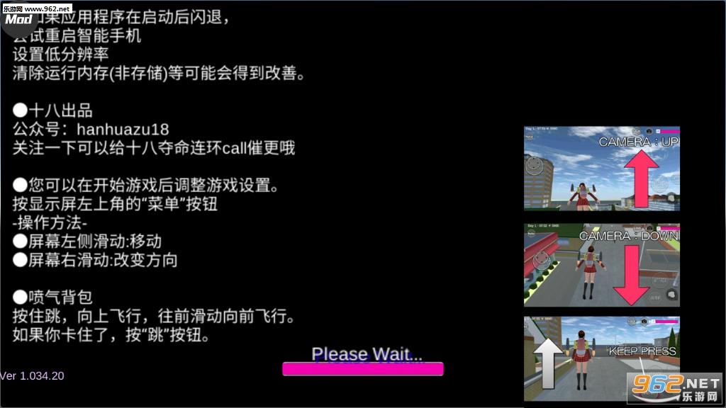 樱花校园模拟器内置修改器全服装全角色解锁版v1.035.08中文版截图0