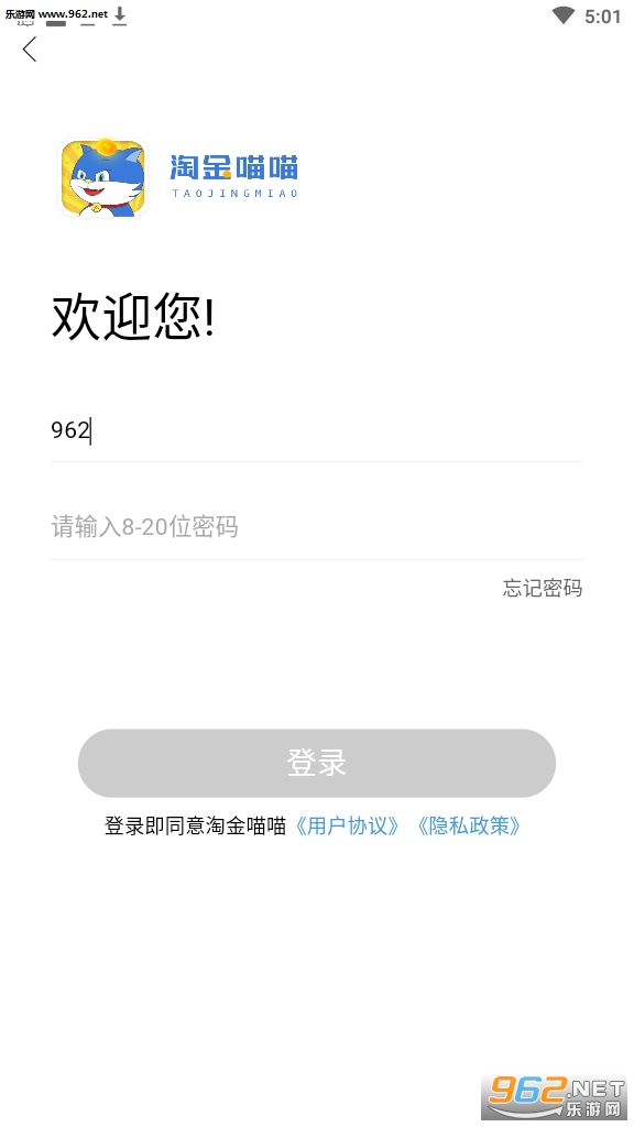 淘金喵喵appv0.0.3(�B���X)_截�D1