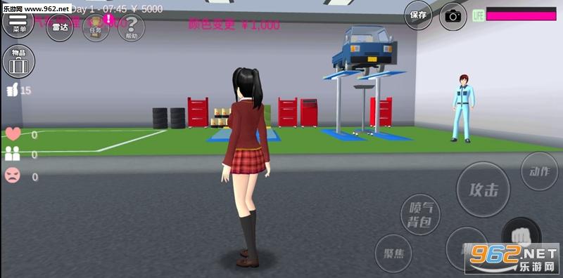 樱花校园模拟器最新版本中文全解锁破解版v1.035.17 汉化版截图1