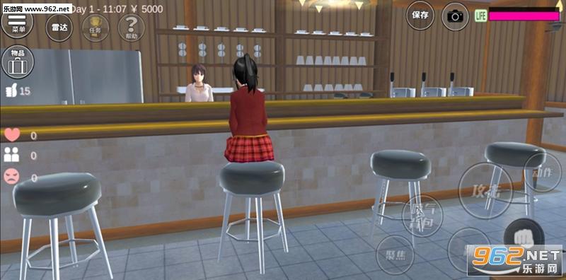 樱花校园模拟器医护模式新服饰免费解锁版v1.034.20 最新中文版截图1