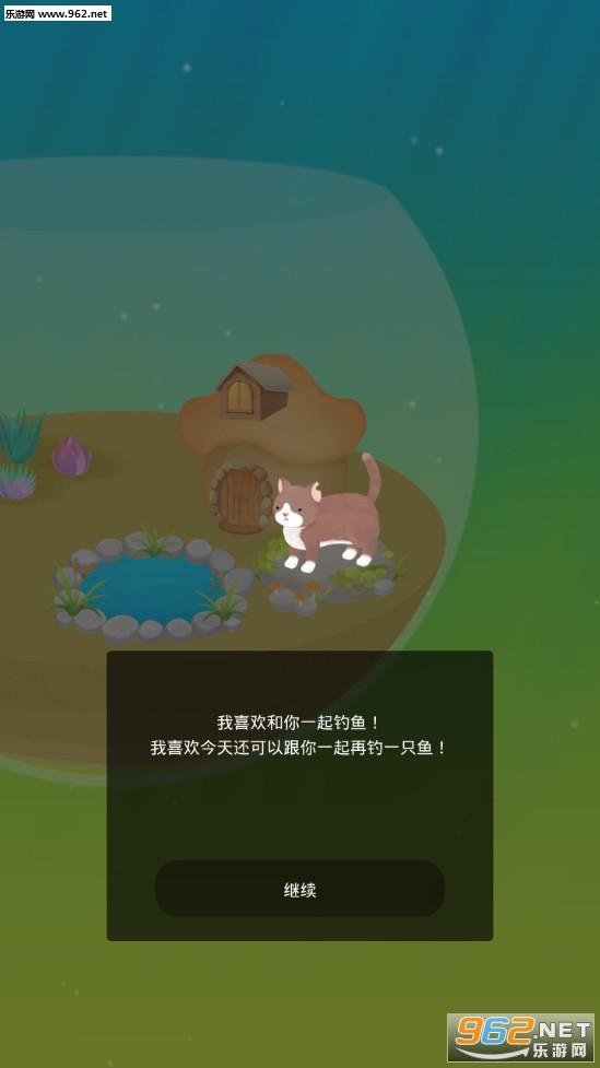 我的森友��手游v2.2.3 中文版_截�D5