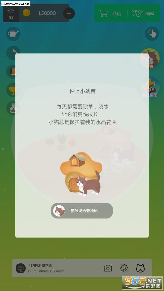 我的森友��手游v2.2.3 中文版_截�D10
