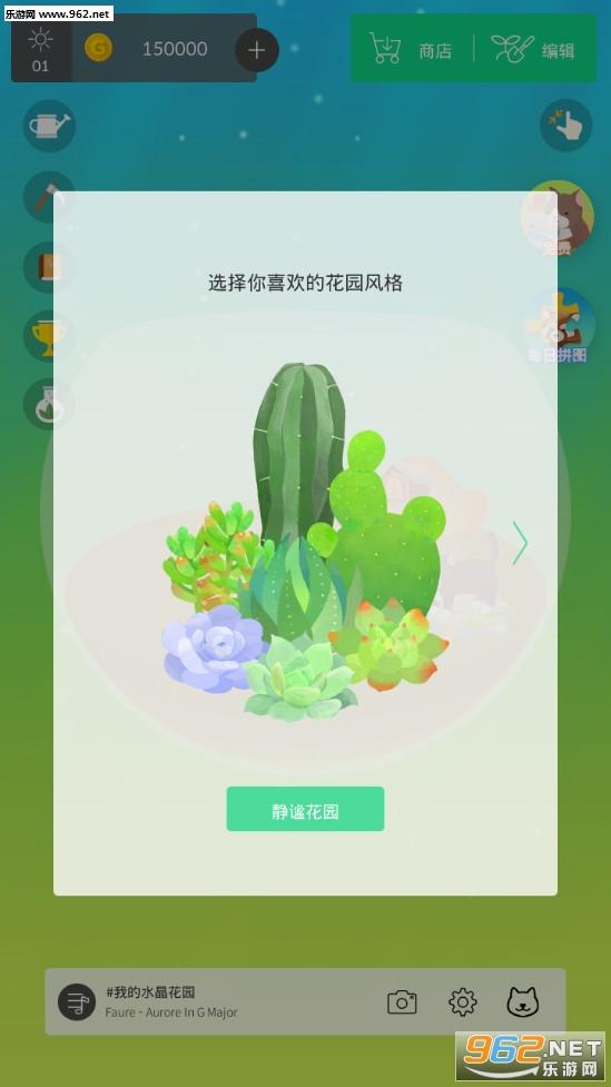 我的森友��手游v2.2.3 中文版_截�D11