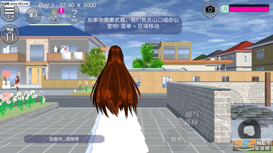 下载樱花校园模拟器最新版2020中文版v1.038.05 破解版截图2