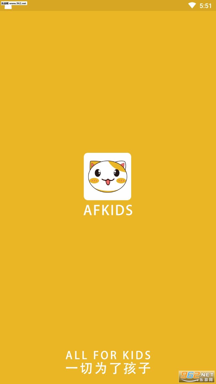 AFKIDS英�Z(英�Z教�W)v1.0.1 安卓版_截�D3