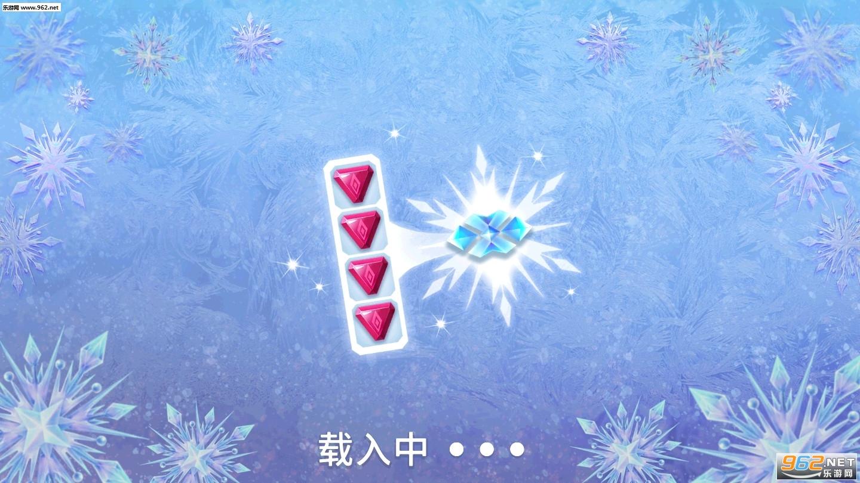 冰雪奇缘大冒险游戏破解版v6.1.0中文版截图1