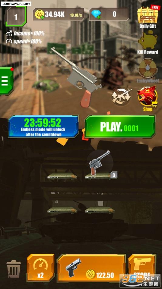 僵尸射手射击游戏无限金币破解版v1.0.8手机版截图2