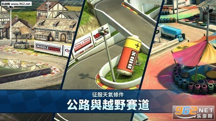 MMR2中文版v1.0.037破解版截图1