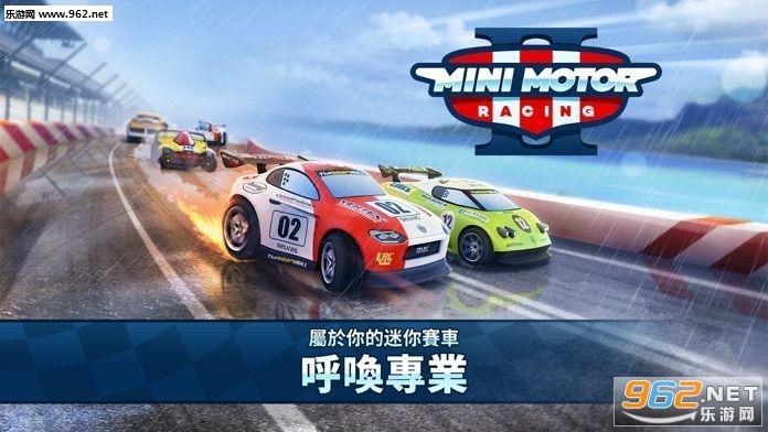 MMR2中文版v1.0.037破解版截图2