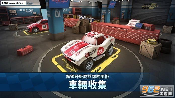 MMR2中文版v1.0.037破解版截图3