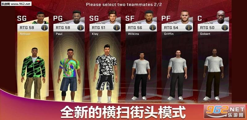 NBA2K20国际服v98.0.2 手机版截图3
