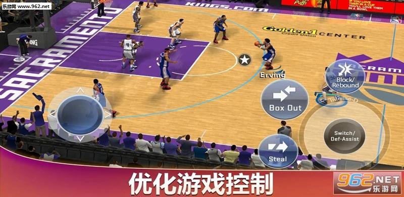 NBA2K20国际服v98.0.2 手机版截图0
