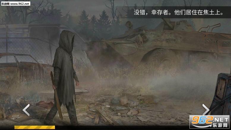 僵尸黎明解锁道具破解版v2.49中文版_截图2