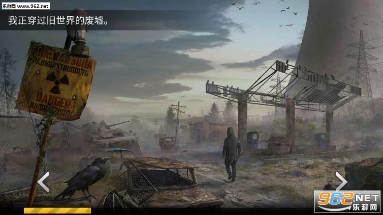 僵尸黎明解锁道具破解版v2.49中文版_截图3