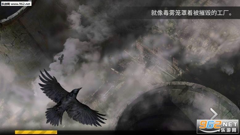僵尸黎明解锁道具破解版v2.49中文版_截图4