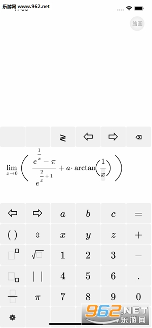 数以兴焉(线上数学教育)v1.0.0 iOS版_截图3