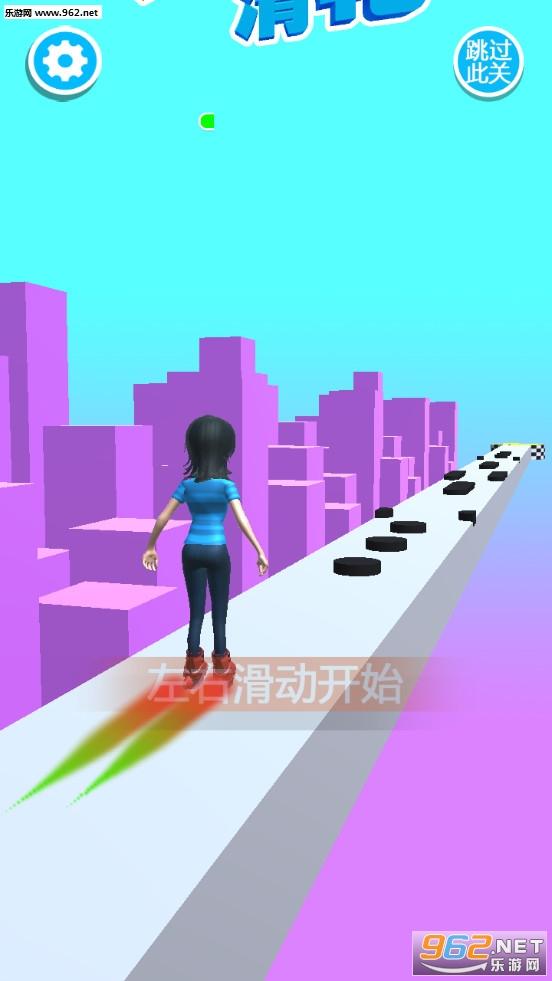天空滑轮游戏v1.0 破解版截图0