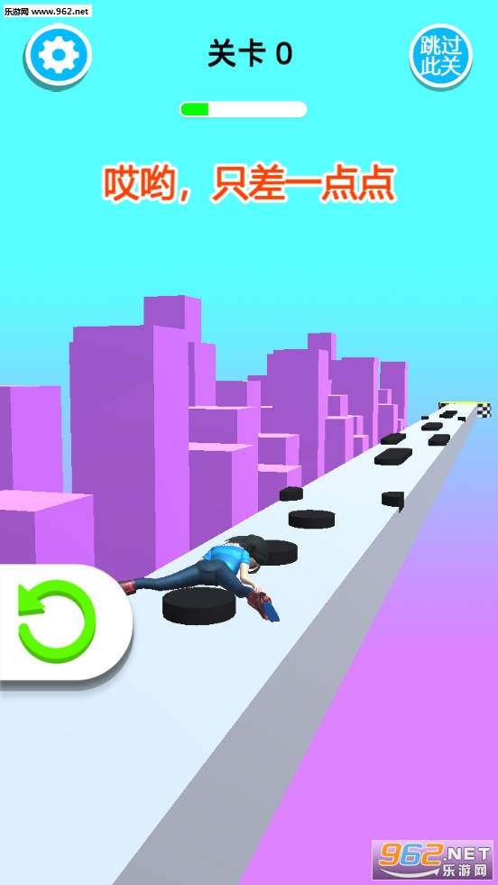 天空滑轮游戏v1.0 破解版截图1