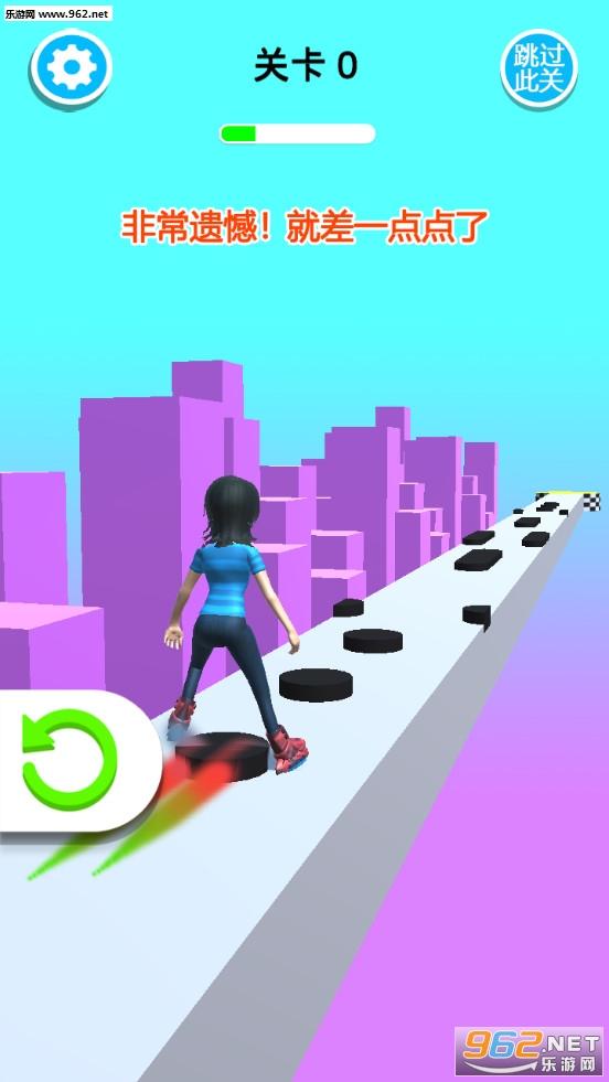 天空滑轮游戏v1.0 破解版截图2